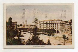Bergamo - Centro - Viaggiata Nel 1931 - (FDC7410) - Bergamo