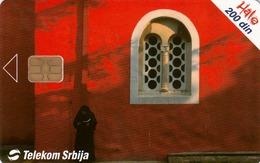 SERBIA - Zica Monastery 2 , 11/03, Sample No Control Number - Yugoslavia