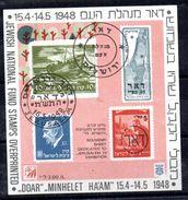 Viñeta Hb De 1948 - Other