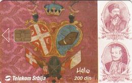 SERBIA - Murder Of Serbian Dukes By Turks , 02/04, Sample No Control Number - Yugoslavia