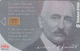 SERBIA - Aleksa Šantić, Poet (1868-1924) , 02/04, Sample No Control Number - Yugoslavia