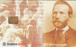 SERBIA - J. Jovanovic Zmaj, Poet (1833-1904) , 05/04, Sample No Control Number - Yugoslavia