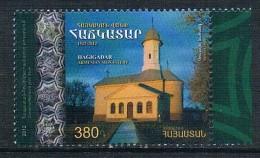 CS0499 Armenia 2012 And Romania Synagogue 1 Full 1010 - Religions