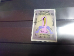 IRAK TIMBRE REFERENCE YVERT N°820 - Iraq