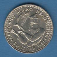 F7270 /  - 2 Leva - 1981 - Hunting Exposition - Bulgaria Bulgarie Bulgarien Bulgarije - Coins Munzen Monnaies Monete - Bulgaria