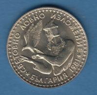 F7276 /  - 2 Leva - 1981 - Hunting Exposition - Bulgaria Bulgarie Bulgarien Bulgarije - Coins Munzen Monnaies Monete - Bulgaria