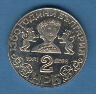 F7274 /  - 2 Leva - 1981 - Boyana Church - Bulgaria Bulgarie Bulgarien Bulgarije - Coins Munzen Monnaies Monete - Bulgaria