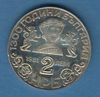F7277 /  - 2 Leva - 1981 - Boyana Church - Bulgaria Bulgarie Bulgarien Bulgarije - Coins Munzen Monnaies Monete - Bulgarien