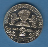 F7279 /  - 2 Leva - 1981 - Boyana Church - Bulgaria Bulgarie Bulgarien Bulgarije - Coins Munzen Monnaies Monete - Bulgaria