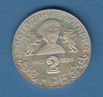F7282 /  - 2 Leva - 1981 - Boyana Church - Bulgaria Bulgarie Bulgarien Bulgarije - Coins Munzen Monnaies Monete - Bulgaria