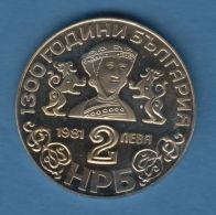 F7284 /  - 2 Leva - 1981 - Boyana Church - Bulgaria Bulgarie Bulgarien Bulgarije - Coins Munzen Monnaies Monete - Bulgaria