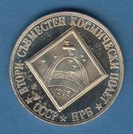 F7272 /  - 2 Leva - 1988 - USSR SPACE - Bulgaria Bulgarie Bulgarien Bulgarije - Coins Munzen Monnaies Monete - Bulgaria