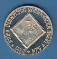 F7275 /  - 2 Leva - 1988 - USSR SPACE - Bulgaria Bulgarie Bulgarien Bulgarije - Coins Munzen Monnaies Monete - Bulgaria