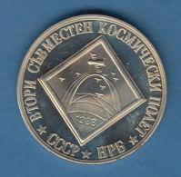 F7278 /  - 2 Leva - 1988 - USSR SPACE - Bulgaria Bulgarie Bulgarien Bulgarije - Coins Munzen Monnaies Monete - Bulgaria