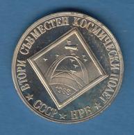 F7281 /  - 2 Leva - 1988 - USSR SPACE - Bulgaria Bulgarie Bulgarien Bulgarije - Coins Munzen Monnaies Monete - Bulgaria