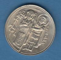 F7280 / - 2 Leva - 1981 - Ivan Asen II - Bulgaria Bulgarie Bulgarien Bulgarije - Coins Munzen Monnaies Monete - Bulgaria
