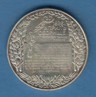 F7292 / - 2 Leva - 1981 - Oborishte - Bulgaria Bulgarie Bulgarien Bulgarije - Coins Munzen Monnaies Monete - Bulgaria