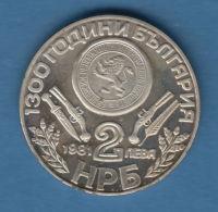 F7290 / - 2 Leva - 1981 - Oborishte - Bulgaria Bulgarie Bulgarien Bulgarije - Coins Munzen Monnaies Monete - Bulgaria