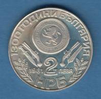 F7286 / - 2 Leva - 1981 - Oborishte - Bulgaria Bulgarie Bulgarien Bulgarije - Coins Munzen Monnaies Monete - Bulgaria