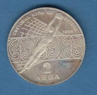 F7293 /  - 2 Leva - 1986 - Football Mexico - Bulgaria Bulgarie Bulgarien Bulgarije - Coins Munzen Monnaies Monete - Bulgaria