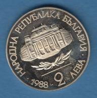 F7294 /  - 2 Leva - 1988 - 100th ANNIVERSARY OF SOFIA UNIVERSITY - Bulgaria Bulgarie Bulgarien - Coins Monnaies Munzen - Bulgaria