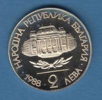F7296 /  - 2 Leva - 1988 - 100th ANNIVERSARY OF SOFIA UNIVERSITY - Bulgaria Bulgarie Bulgarien - Coins Monnaies Munzen - Bulgaria