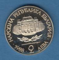 F7298 /  - 2 Leva - 1988 - 100th ANNIVERSARY OF SOFIA UNIVERSITY - Bulgaria Bulgarie Bulgarien - Coins Monnaies Munzen - Bulgaria