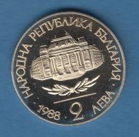 F7301 /  - 2 Leva - 1988 - 100th ANNIVERSARY OF SOFIA UNIVERSITY - Bulgaria Bulgarie Bulgarien - Coins Monnaies Munzen - Bulgaria