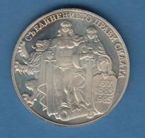 F7300 /  - 2 Leva - 1981 - UNION OF EASTERN RUMELIA WITH BULGARIA PRINCIPALITY Bulgarie Bulgarien  Coins Monnaies Munzen - Bulgaria