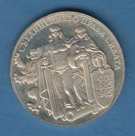 F7302 /  - 2 Leva - 1981 - UNION OF EASTERN RUMELIA WITH BULGARIA PRINCIPALITY Bulgarie Bulgarien  Coins Monnaies Munzen - Bulgaria