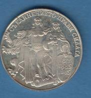 F7303 /  - 2 Leva - 1981 - UNION OF EASTERN RUMELIA WITH BULGARIA PRINCIPALITY Bulgarie Bulgarien  Coins Monnaies Munzen - Bulgaria