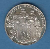 F7304 /  - 2 Leva - 1981 - UNION OF EASTERN RUMELIA WITH BULGARIA PRINCIPALITY Bulgarie Bulgarien  Coins Monnaies Munzen - Bulgaria