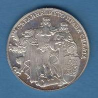 F7305 /  - 2 Leva - 1981 - UNION OF EASTERN RUMELIA WITH BULGARIA PRINCIPALITY Bulgarie Bulgarien  Coins Monnaies Munzen - Bulgaria