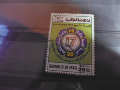 IRAK TIMBRE REFERENCE YVERT N°860 - Iraq