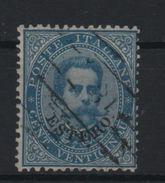1881-83 Umberto I 25 C. US - 11. Oficina De Extranjeros
