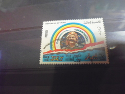 IRAK TIMBRE REFERENCE YVERT N°1085 - Iraq