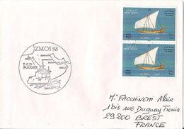 MARCOPHILIE NAVALE LETTRE OMAN T C D FOUDRE ZMOI 98 - Oman