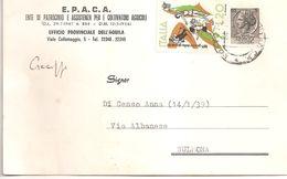 E.P.A.C.A. UFFICIO PROVINCIALE DELL'AQUILA - Sindacati