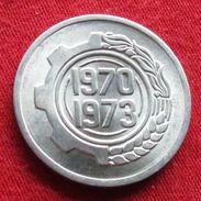 Algeria 5 Centimes 1970 - 1973 FAO F.a.o.  Algérie Algerien Algerije Argelia UNCºº - Algeria