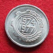Algeria 5 Centimes 1974 - 1977 FAO F.a.o.  Algérie Algerien Algerije Argelia UNCºº - Algeria