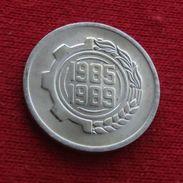 Algeria 5 Centimes 1985 - 1989 FAO F.a.o.  Algérie Algerien Algerije Argelia UNCºº - Algeria
