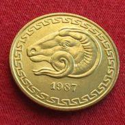 Algeria 20 Centimes 1987 FAO F.a.o.  Algérie Algerien Algerije Argelia UNCºº - Algeria