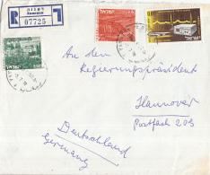 Israël - Recommandé/Registered Letter/Einschreiben - Raanana - 07725 - Israël