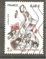 FRANCE 2015 Y T N°4954 Oblitéré - Used Stamps