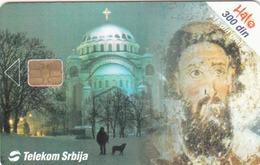 SERBIA - Church Of St. Sava , 06/04, Sample No Control Number - Yugoslavia