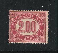 REGNO D'ITALIA - 1875 - Servizio: Francobollo Di Stato - Valore Nuovo Con T.l. Da L. 2,00 Lacca - In Buone Condizioni. - 1861-78 Vittorio Emanuele II