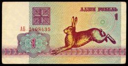 BELARUS 1 RUBLE 1992 АБ 2408435 Pick 2 Fine - Belarus