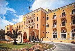 Chypre - Cyprus - Ledra Palace Hotel, Nicosia - Carte Non Circulée - Chypre