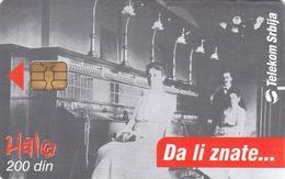 SERBIA - 1st Telephone Centrale In Belgrad , 06/04, Sample No Control Number - Yugoslavia