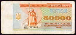 UKRAINE 50000 KARBOVANTSIV 1993 007/5000 325441 Pick 96a VG - Ukraine